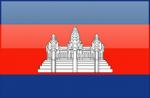 GOLDEN SUNSHINE (CAMBODIA) CO. LTD.