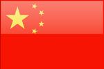 TORRES CHINA GUANGZHOU